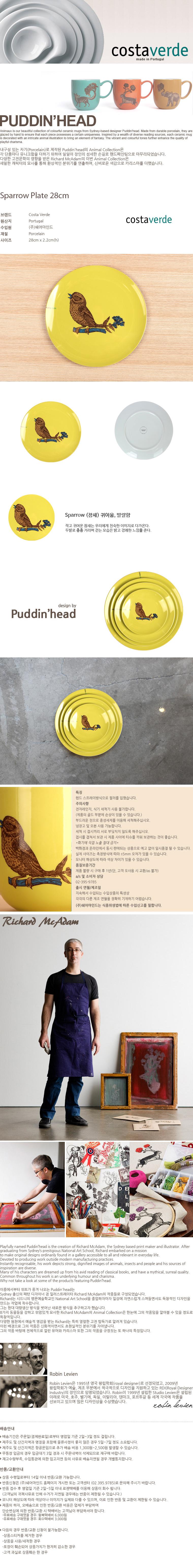 sparrow_28plate_760.jpg