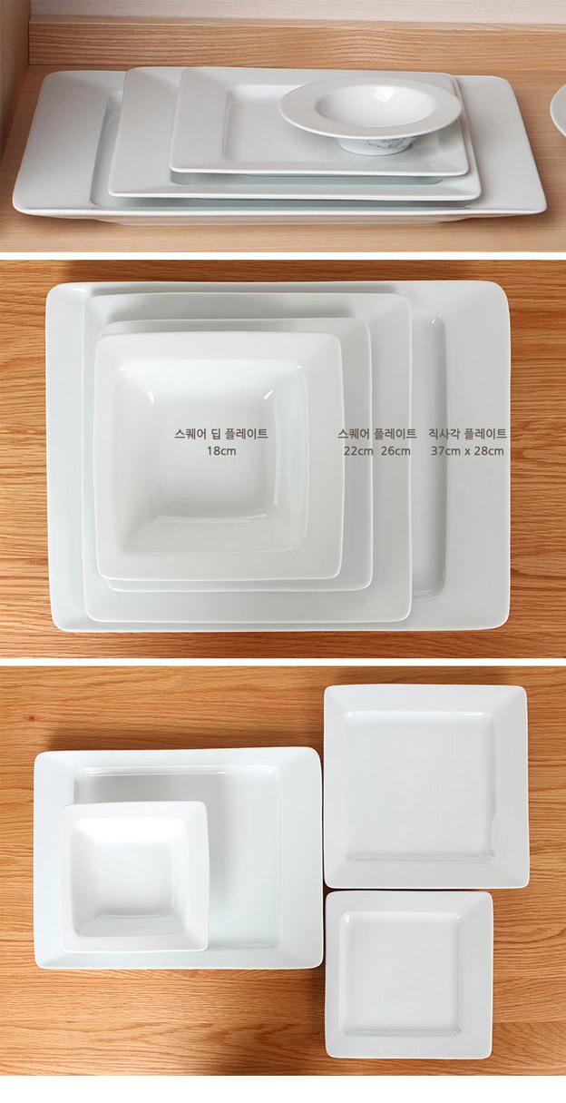 ec_squareplate26_04.jpg